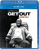 【Amazon.co.jp限定】ゲット・アウト ブルーレイ+DVDセット(特製収納ケース付き) [Blu-ray]