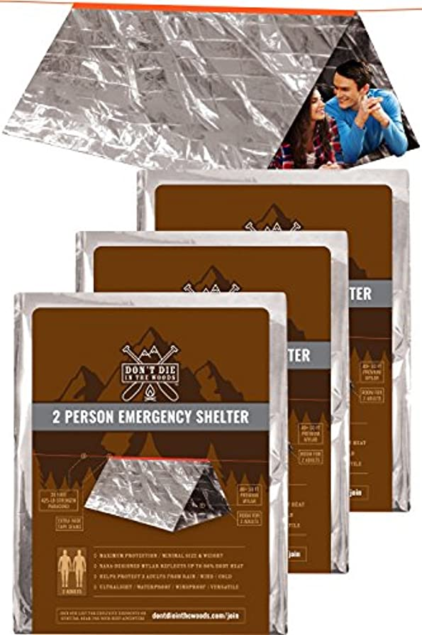 パーティション主人鈍い3パック緊急テントシェルターチューブ  must-haveアウトドア安全&サバイバルギアfor yourハイキング、キャンプ、バックパッキング、& First Aid Kit  超軽量熱Mylar  軽量防水テント