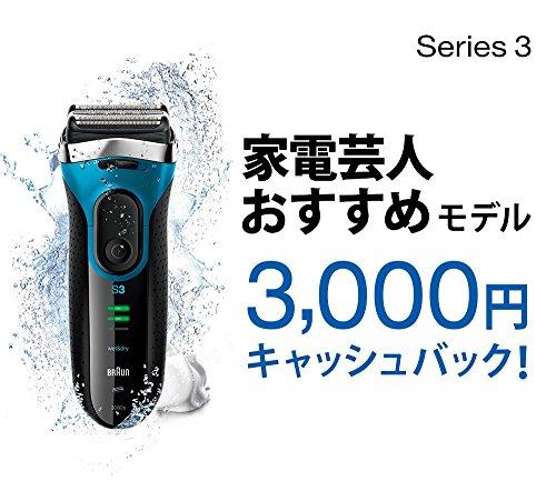 ブラウン メンズシェーバー シリーズ3 3040s-W 3枚刃 お風呂剃り可 ホワイト