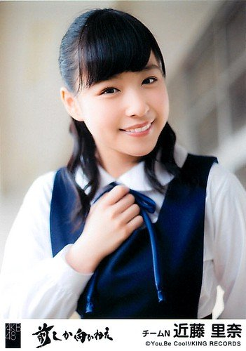 AKB48 公式生写真 前しか向かねえ 劇場盤 秘密のダイアリー Ver. 【近藤里奈】