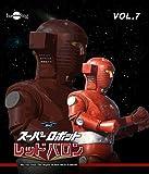投げ売り堂 - スーパーロボットレッドバロン Blu-ray vol.7_00