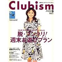 Clubism (クラビズム) 2007年 09月号 [雑誌]
