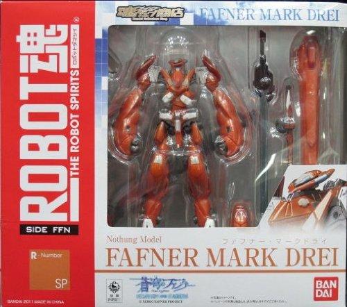 ROBOT魂 -ロボット魂-〈SIDE FFN〉ファフナー・マークドライ(魂ウェブ限定)