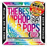 THE BEST OF HIP HOP,R&B,POPS 2018-2019