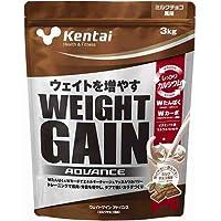 【健康体力研究所 (Kentai)】 ウエイトゲインアドバンス(ミルクチョコ風味) 3kg