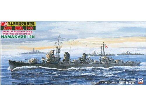 ピットロード 1/700 日本海軍 陽炎型 駆逐艦 浜風 1945 W88