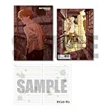 B5ノート Part2 チェンソーマン/早川家(デンジ&アキ&パワー)