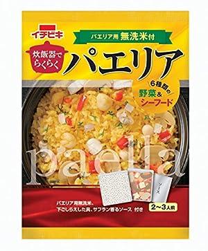 イチビキ 炊飯器でらくらくパエリア 340g×2個