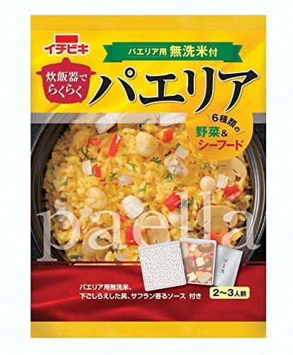 イチビキ 炊飯器でらくらくパエリア 340g×2個...