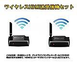 【Lifepower】 ワイヤレス HDMI 送受信機 セット 映像 & 音声 を ワイヤレス で 送受信 HDMI 無線 転送 受信機 複数 追加 対応 可能 受信機 側 リモコン 操作可 通信 距離 最大50m (送信機1台+受信機2台セット)LP-VT58-SET2