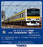 TOMIX HOゲージ E231-500系 中央・総武線各駅停車 増結セットT 3両 HO-9063 鉄道模型 電車