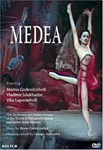 Medea [DVD] [Import]
