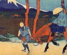 東海道中膝栗毛 (くもんのまんが古典文学館)