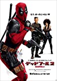 デッドプール2【DVD化お知らせメール】 [Blu-ray]