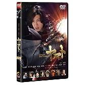 SPACE BATTLESHIP ヤマト スタンダード・エディション 【DVD】