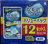 小林製薬 のどぬーるぬれマスク 3枚×4箱
