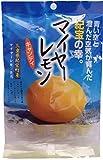 松屋製菓 マイヤーレモンキャンディ 100g×10袋