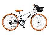 My Pallas(マイパラス) GRAPHIS (グラフィス) 子供用自転車24 26インチ 6SP GR-24 カラー/ホワイト×オレンジ