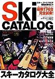 Ski2011 Vol.1 (ブルーガイド・グラフィック)