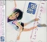 涼風 オリジナルサウンドトラック&キャラクターソング集1(DVD付)