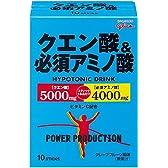 グリコ パワープロダクション クエン酸&必須アミノ酸 ハイポトニック粉末ドリンク グレープフルーツ風味 1袋 (12.4g) 10袋
