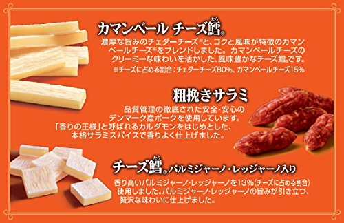 おつまみセレクション 橙 63g