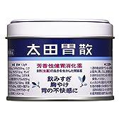 【第2類医薬品】太田胃散 75g