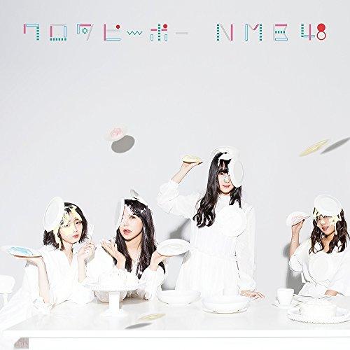 ワロタピーポー-NMB48