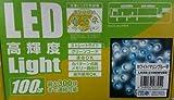 LED 100 球  イルミネーション ホワイト/マリンブルー