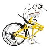 DOPPELGANGER(ドッペルギャンガー) 204 Bellair 20インチ アルミフレーム 折りたたみ自転車 シマノ6段変速 リアサスペンション/フロント・リア泥除/LEDライト/ワイヤーロック標準装備