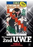 The Legend of 2nd U.W.F. vol.2 [DVD]