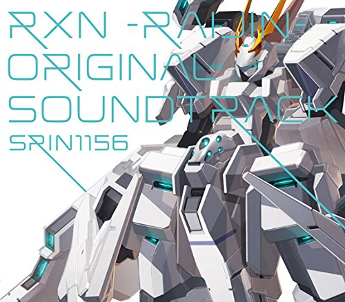 RXN-雷神- オリジナルサウンドトラック