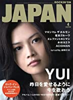 ROCKIN'ON JAPAN (ロッキング・オン・ジャパン) 2008年 04月号 [雑誌]