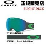15-16 OAKLEY オークリー ゴーグル【Flight Deck】80s Green Collection アジアンフィット 正規品(007050-31)
