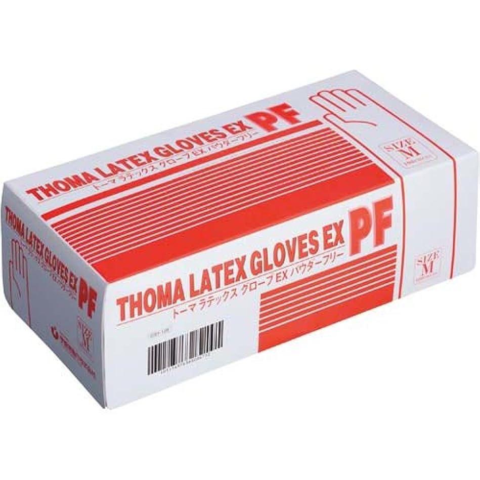 乳製品復活する荒らす宇都宮製作 トーマラテックスグローブEX粉無M100枚入×10