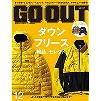 GO OUT (ゴーアウト) 2018年 12月号 Vol.110
