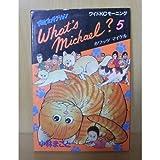 What's Michael?―闘魂プロダクション (5) (ワイドKCモーニング (32))