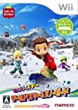 ファミリースキー ワールドスキー&スノーボード - Wii