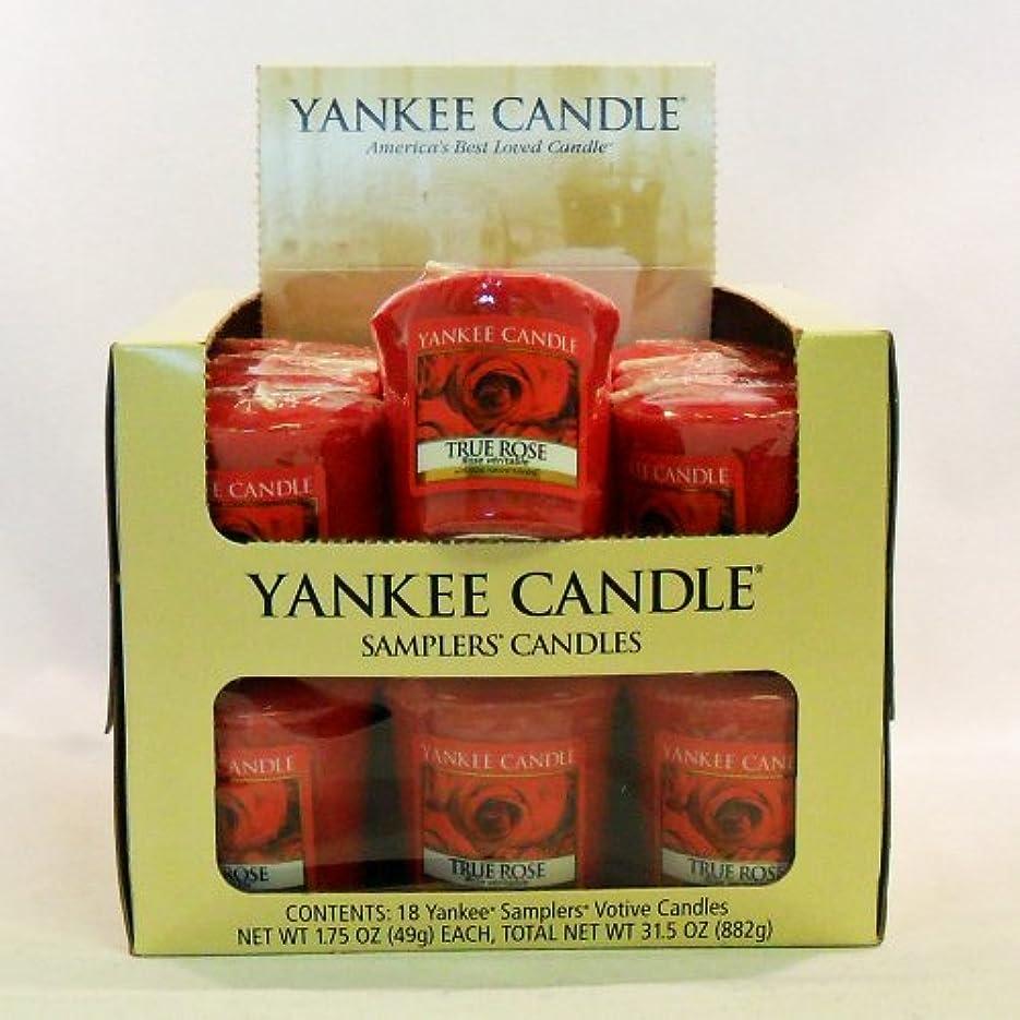 適格エキサイティング海軍Yankee candle-18 X TrueローズVotiveサンプラーキャンドル – 新しい香りfor 2012 。