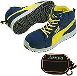 PUMA ジャパン PUMA(プーマ) 安全靴 ライダー ブルー ミッド 26.5cm(ジャパンモデル) ※ポーチ付セット 63.351.0