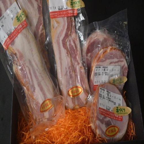 プチギフト 肉屋 ドイツ風ベーコンとドイツ風ハムの使いやすいセット(お中元/お歳暮)