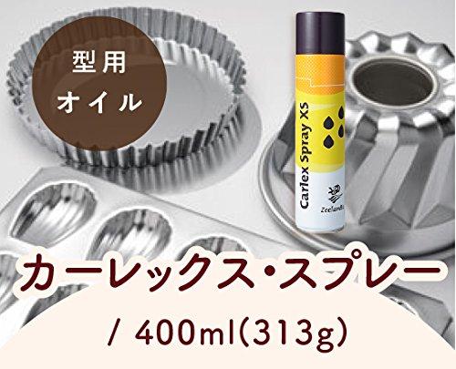 カーレックス・スプレー/400ml(313g) TOMIZ/cuoca(富澤商店) 型用オイル スプレー式