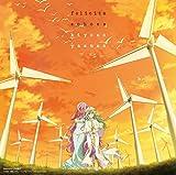 フェリチータ/echoes(ARIA盤)