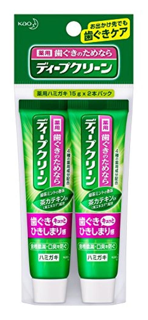 緑大統領施設ディープクリーン薬用ハミガキ ミニ 15g×2