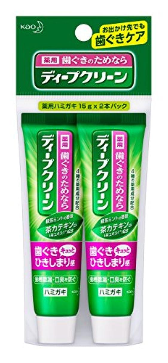 束ハシー心配するディープクリーン薬用ハミガキ ミニ 15g×2