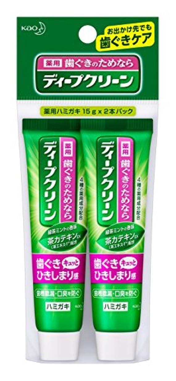 残高乳白色誘発するディープクリーン薬用ハミガキ ミニ 15g×2