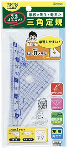 レイメイ藤井 定規 はし0目盛り 三角定規 10cm APJ132