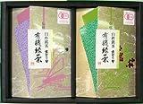 有機緑茶 吉四六の里 詰め合わせ (80g×2) PT-011