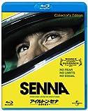 アイルトン・セナ~音速の彼方へ [Blu-ray] 画像