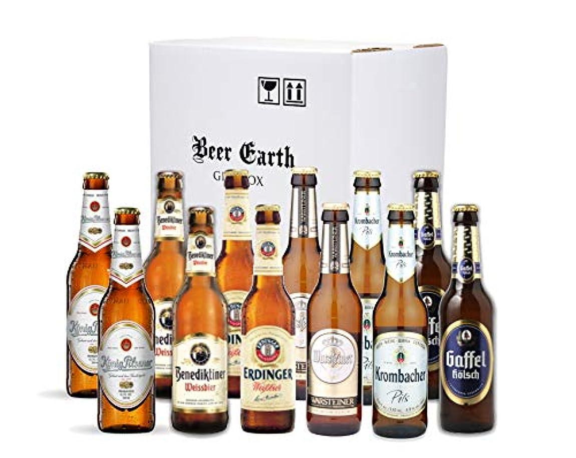 正しく悪用恒久的ドイツビール12本 飲み比べギフトセット 正規輸入品【ヴァルシュタイナー クロンバッハ エルディンガー ヴァイス ケーニッヒ ガッフェルケルシュ】 専用ギフトボックスでお届け